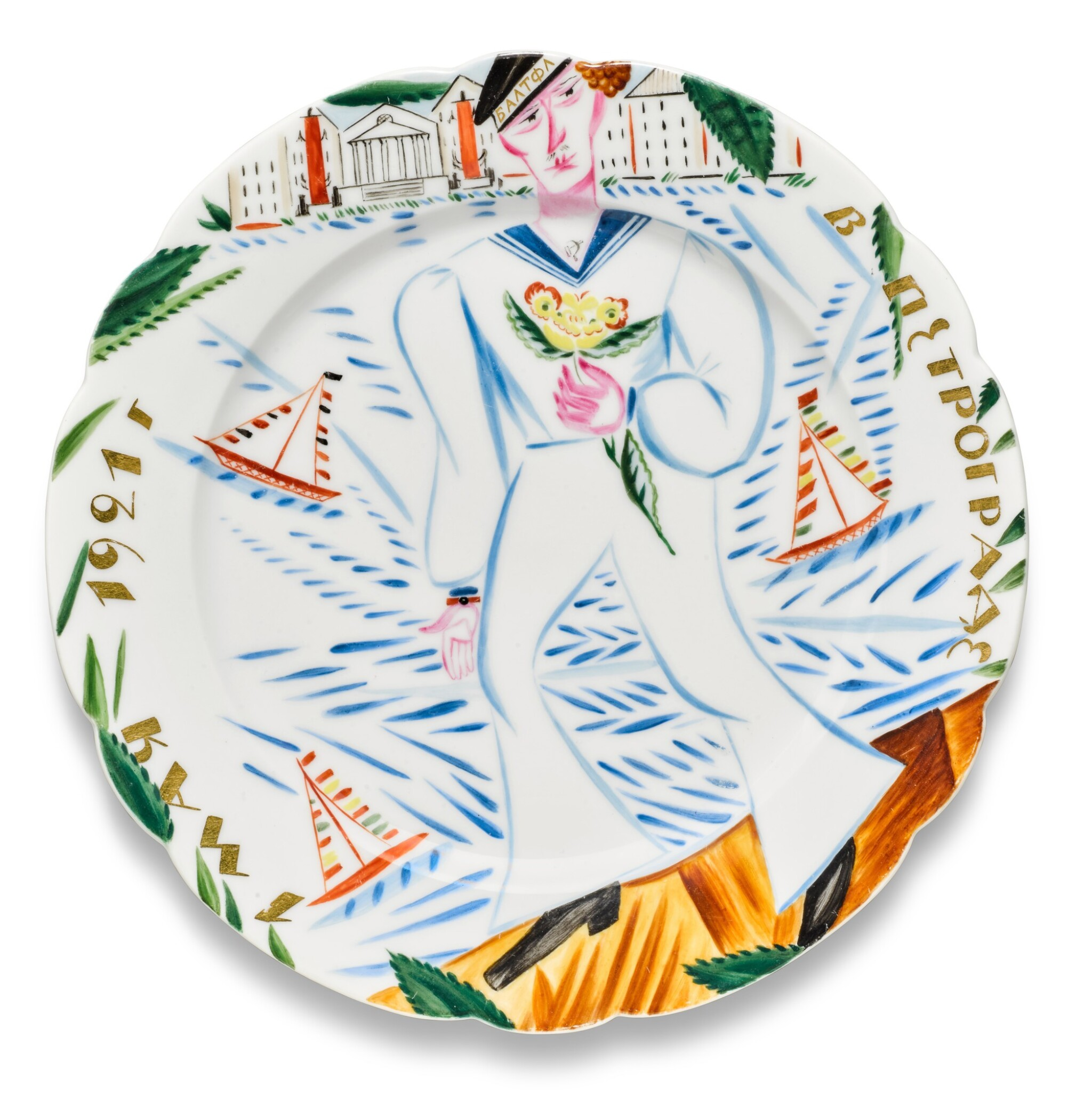 View full screen - View 1 of Lot 180. The Sailor Takes a Walk: A Soviet Propaganda porcelain plate, State Porcelain Factory, Petrograd, 1921.