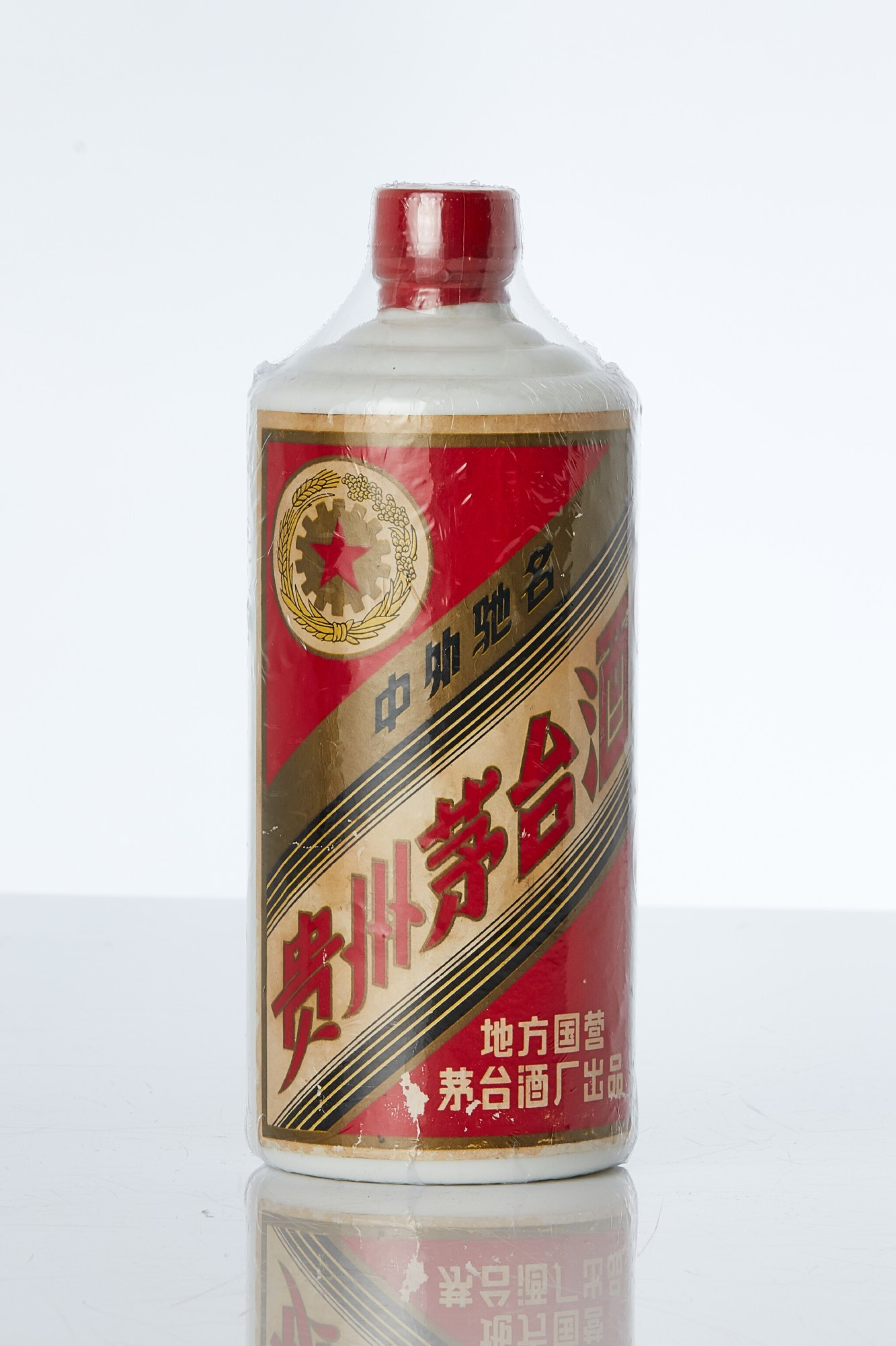 View full screen - View 1 of Lot 7717. 1982年產金輪牌貴州茅台酒 (三大革命)Kweichow Moutai 1982 (1 BT50).