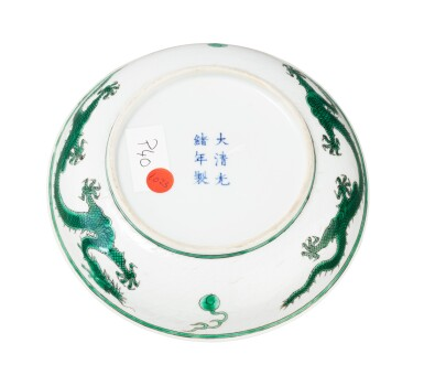 View 4. Thumbnail of Lot 295. A green enameled 'dragon' dish, China, mark and period of Guangxu.