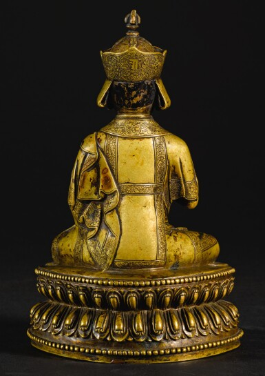 View 2. Thumbnail of Lot 189. A SILVER-INLAID COPPER-ALLOY FIGURE OF NYINGMAPA LAMA TIBET, 16TH/17TH CENTURY   十六/十七世紀 藏傳銅錯銀寧瑪派喇嘛坐像.
