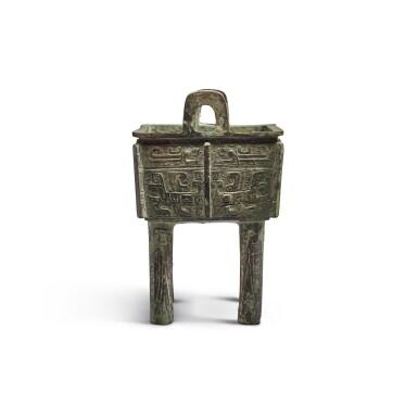 View 2. Thumbnail of Lot 10. An archaic bronze food vessel (Fangding), Early Western Zhou dynasty | 西周初 青銅饕餮紋方鼎.
