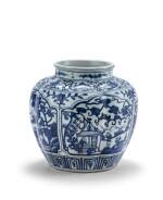 Vase en porcelaine bleu blanc Marque et époque Jiajing | 明嘉靖 青花開光人物故事圖罐   《大明嘉靖年製》款 | A blue and white jar, mark and period of Jiajing