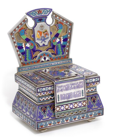 View 1. Thumbnail of Lot 165. A rare silver and champlevé enamel salt throne, marked Khlebnikov with the Imperial Warrant, Moscow, 1879.