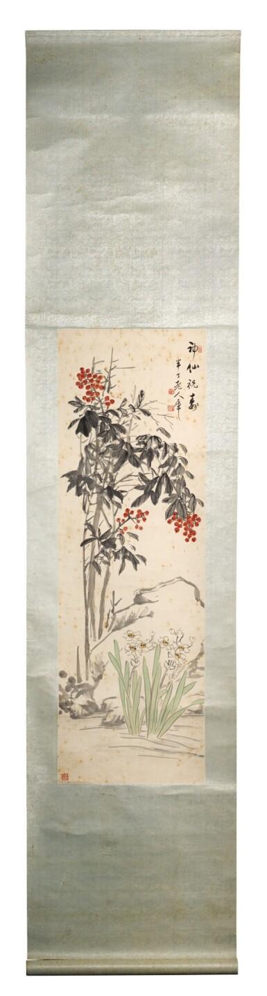 View 2. Thumbnail of Lot 51. CHEN BANDING (1877-1970)  NARCISSUS | 陳半丁 (1877-1970年) 《神仙祝壽》  設色紙本 立軸.