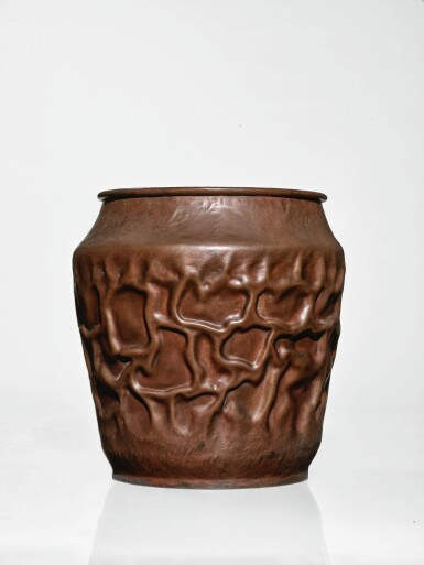 """View 1. Thumbnail of Lot 331. """"Cratered"""" Vase."""