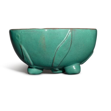 View 2. Thumbnail of Lot 26. A Yixing turquoise-enameled 'peach' cup, 19th / 20th century.