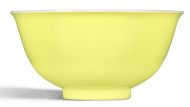 A LEMON-YELLOW GLAZED BOWL QIANLONG SEAL MARK AND PERIOD | 清乾隆 檸檬黃釉盌 《大清乾隆年製》款