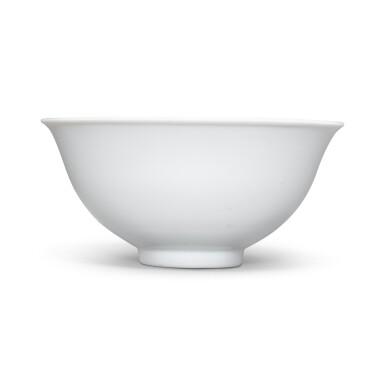View 10. Thumbnail of Lot 3. A sancai-glazed bowl, Qing dynasty, Kangxi period.