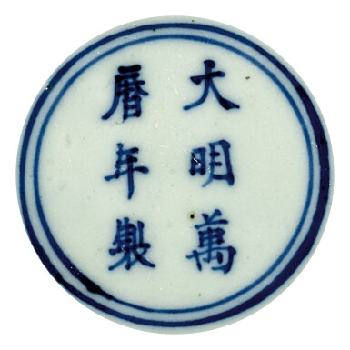 View 3. Thumbnail of Lot 524. A RARE LOBED WUCAI BASIN,  WANLI MARK AND PERIOD .