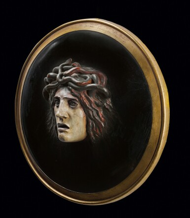View 3. Thumbnail of Lot 9. Medusenschild (Shield with the Head of Medusa).