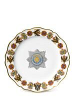 A porcelain plate from the service of the Order of St Andrew, Gardner Porcelain Factory, Verbilki