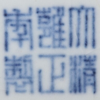 View 3. Thumbnail of Lot 4. A FINE AND RARE GUAN-TYPE RIBBED VASE, YONGZHENG SEAL MARK AND PERIOD   清雍正 仿官釉弦紋盤口瓶 《大清雍正年製》款.