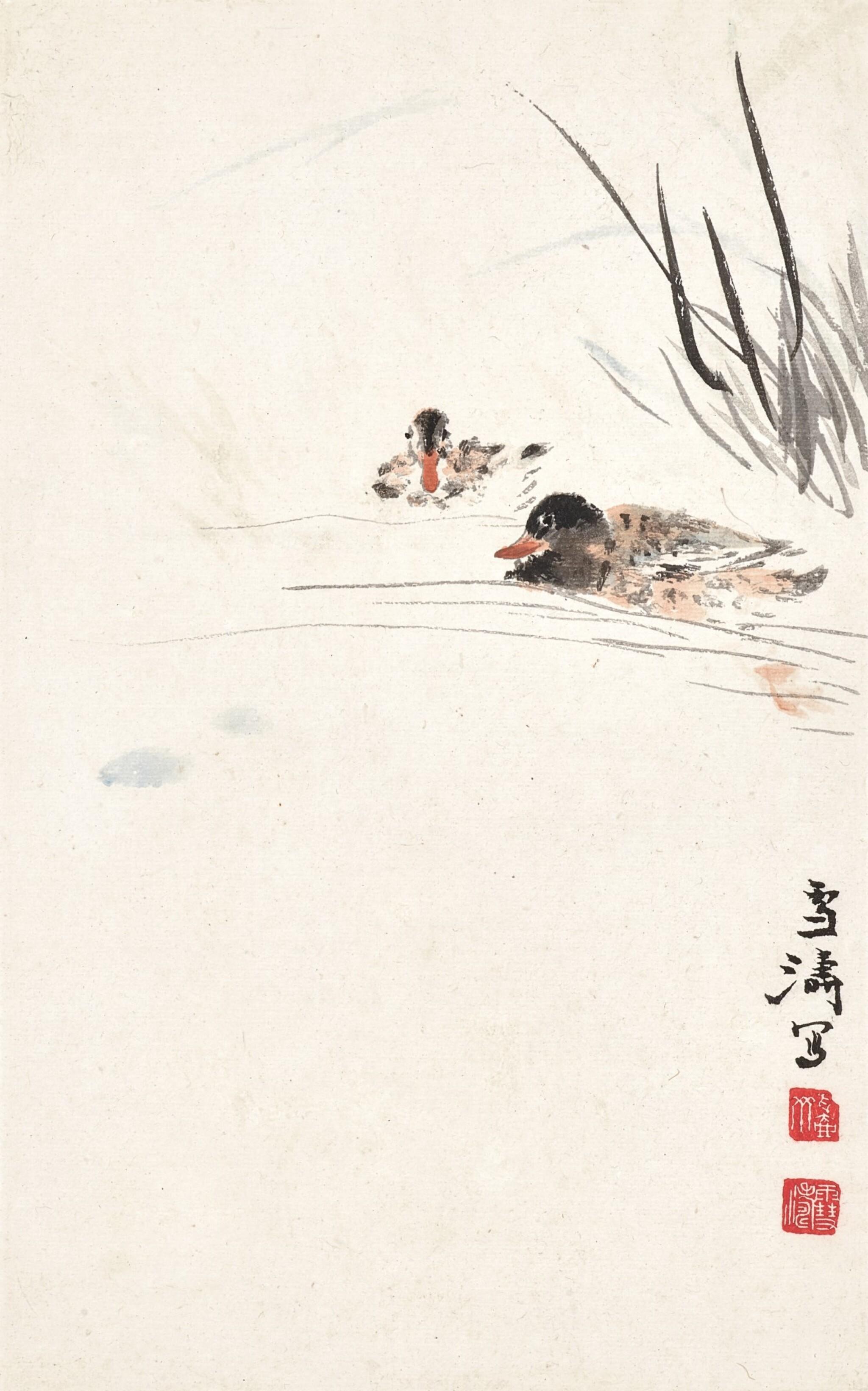 View full screen - View 1 of Lot 2559. Wang Xuetao 王雪濤 | Mandarin Ducks 蘆塘鴛鴦.