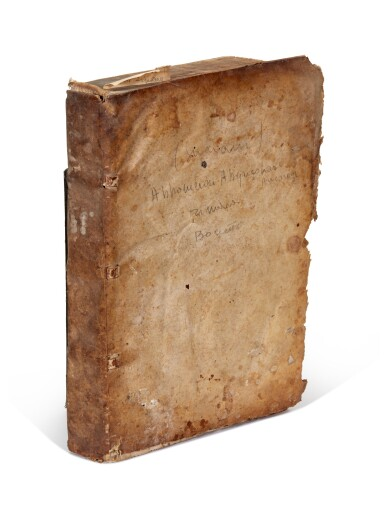 View 4. Thumbnail of Lot 2. Avenzohar | Liber teisir, Venice, 1496, limp vellum, and other works.