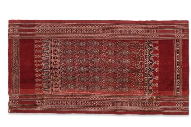 View 4. Thumbnail of Lot 38. Tissu cérémoniel pua, Iban, Bornéo, Indonésie, début du 20e siècle | Ceremonial cloth pua, Iban, Borneo, Indonesia, early 20th century.