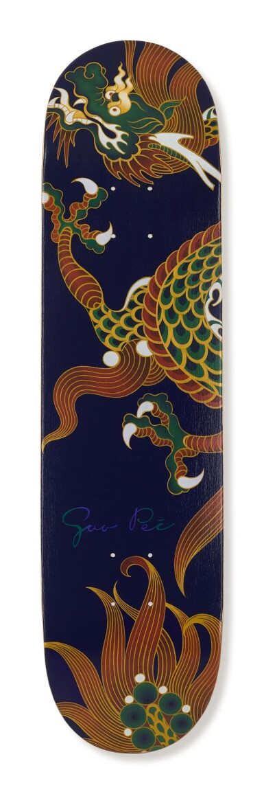GUO PEI 郭培 | HAND-PAINTED SKATEBOARD IMITATING GLAZED PORCELAIN WITH DRAGON MOTIF 手繪仿彩瓷雲龍紋滑板