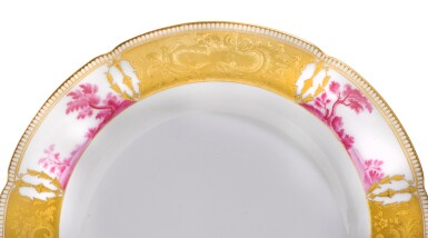 View 3. Thumbnail of Lot 262. SIX PORCELAIN DINNER PLATES FROM THE PURPLE SERVICE, IMPERIAL PORCELAIN FACTORY, ST PETERSBURG, PERIOD OF NICHOLAS II (1894-1917).