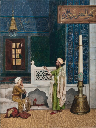 View full screen - View 1 of Lot 21. OSMAN HAMDY BEY | KORANIC INSTRUCTION.