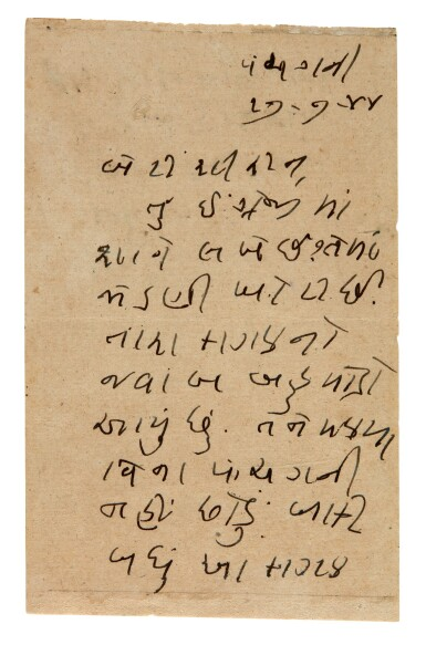 View 1. Thumbnail of Lot 77. GANDHI | autograph letter signed, in Gujarati, to Shireen Virji, 17 July 1944.