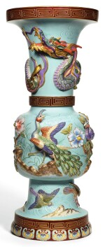 AN IMPORTANT AND RARE PORCELAIN VASE, IMPERIAL PORCELAIN FACTORY, ST PETERSBURG, PERIOD OF NICHOLAS II, 1898