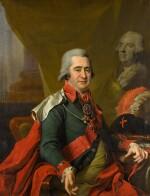 Portrait of Count Ilya Andreevich Bezborodko