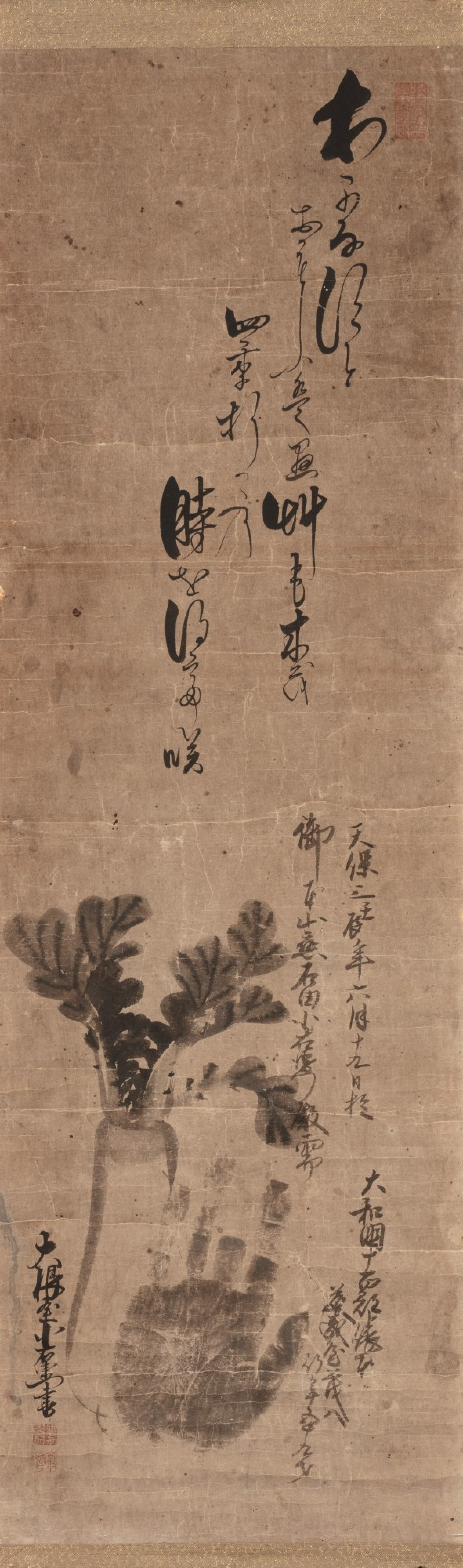 View full screen - View 1 of Lot 293. Radish and handprint, Japan, dated 1832.