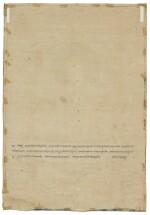 A THANGKA DEPICTING ATISHA, TIBET, CIRCA 1800