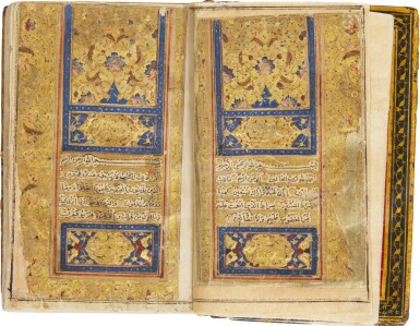 AN ILLUMINATED MINIATURE QUR'AN, PERSIA, SAFAVID, 17TH CENTURY