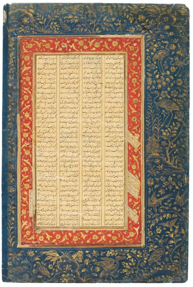 View 1. Thumbnail of Lot 31. AN ILLUMINATED TEXT LEAF FROM A ROYAL COPY OF FIRDAUSI'S SHAHNAMEH, CONTAINING SECTIONS ON KAY KAVUS WRITING A LETTER TO THE KING OF MAZANDARAN AND KAVUS GOING TO MAZANDARAN, INDIA, MUGHAL, CIRCA 1610.
