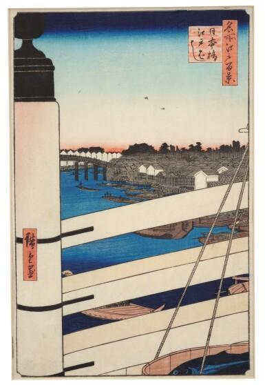 UTAGAWA HIROSHIGE I (1797–1858), EDO PERIOD, 19TH CENTURY | TWO PRINTS FROM THE SERIES ONE HUNDRED FAMOUS VIEWS OF EDO (MEISHO EDO HYAKKEI)