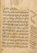 RADI AL-DIN ABU'L-FADA'IL AL-HASAN IBN MUHAMMAD B. AL-HASAN AL-SAGHANI AL-'ADAWI AL-HINDI AL-HANAFI (D.1252-53 AD), MASHRIQ AL-ANWAR AL-NABAWIYA MIN SIHAH AL-AKHBAR AL-MUSTAFAWIYA, A COLLECTION OF TRADITIONS, NEAR EAST, 14TH CENTURY