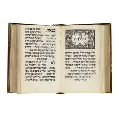 SIDDUR (DAILY PRAYER BOOK) ACCORDING TO THE ROMAN RITE, BOLOGNA: RAPHAEL TALMI AND THE GUILD OF SILK WEAVERS, 1537