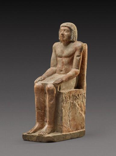 View 2. Thumbnail of Lot 54. An Egyptian Polychrome Limestone Figure of Hem-Min, 6th Dynasty, 2360-2195 B.C.  .