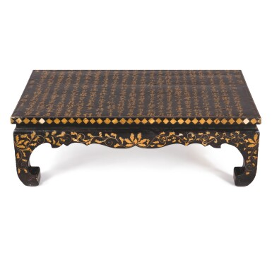 A CHINESE BLACK LACQUERED AND BRASS INLAID LOW TABLE