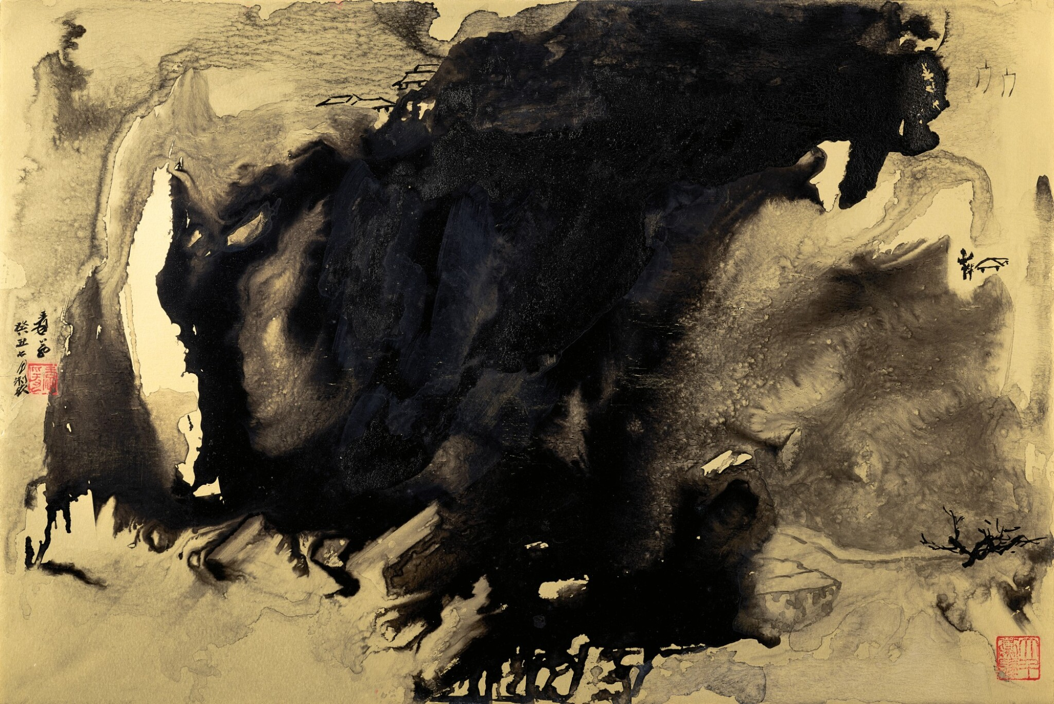 View full screen - View 1 of Lot 2571. Zhang Daqian (Chang Dai-Chien, 1899-1983) 張大千 (1899-1983)   Dwelling in the Misty Mountains 煙霞漫山居.