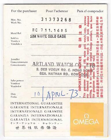 View 6. Thumbnail of Lot 1205. OMEGA | DE VILLE JEUX D'OR, REFERENCE 8272, WHITE GOLD RECTANGULAR BRACELET WATCH CIRCA 1973.