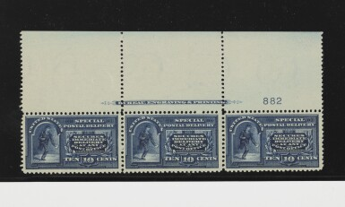 Special Delivery 1895 10c Blue Dots in Frame (E5a)