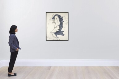 View 4. Thumbnail of Lot 48. TRACEY EMIN | MORE OF YOU.