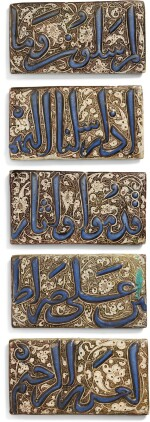 FIVE KASHAN CALLIGRAPHIC LUSTRE POTTERY TILES, PERSIA, 13TH CENTURY