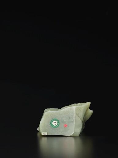 View 5. Thumbnail of Lot 184. A green jade mountain, Qing dynasty, 19th century   清十九世紀 青玉雕蟾宮折桂圖山子.