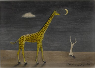 View 1. Thumbnail of Lot 1. Giraffe.
