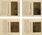 XIA GUI (13TH CENTURY), ANONYMOUS 夏圭及無款 | LANDSCAPES 崖邊水榭、花谿泛舟、花谿雙鷺、水石樹鳥