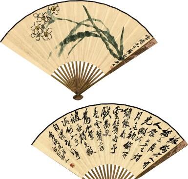 View 1. Thumbnail of Lot 3025. QI BAISHI 齊白石 | NARCISSUS AND CALLIGRAPHY 水仙、書法.