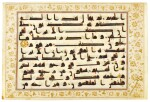 A QUR'AN LEAF IN KUFIC SCRIPT ON VELLUM WITH LATER DECORATED BORDERS, NEAR EAST OR NORTH AFRICA, 9TH/10TH CENTURY AD