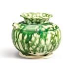 A RARE GREEN-SPLASHED EWER, TANG DYNASTY | 唐 白釉綠彩執壺