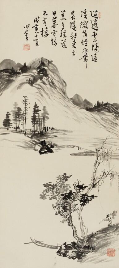 View 1. Thumbnail of Lot 124. Pu Ru (1896-1963) Le retour de pêche  溥儒 漁翁歸渡圖   Pu Ru (1896-1963)  The return from fishing.