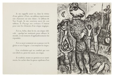 MARC CHAGALL | THE CIRCUS: ONE PLATE (M. 497; SEE C. BKS. 68)