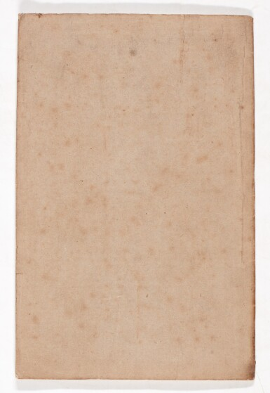 View 3. Thumbnail of Lot 44. DARWIN | For Private Distribution... Extracts from Letters addressed to Professor Henslow..., 1835, original wrappers.