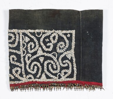 View 2. Thumbnail of Lot 22. Deux jupes, Indonésie, début du 20e siècle | Two skirts, Indonesia, early 20th century.