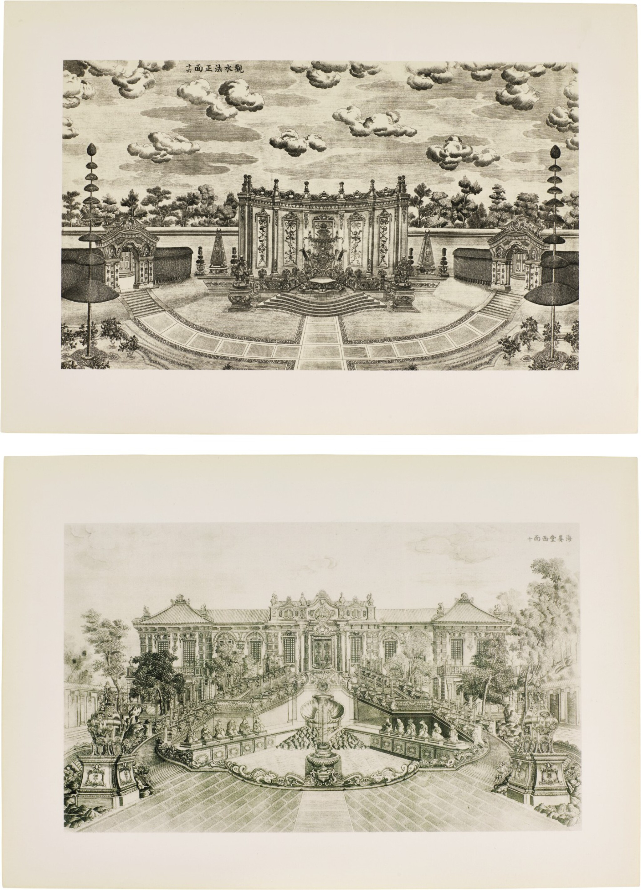 View full screen - View 1 of Lot 362. A SET OF TWENTY PRINTS OF PALACES, PAVILIONS AND GARDENS AT YUANMING YUAN | 巴黎、1977年 《郎世寧圓明園西洋樓》 一組二十幅 水墨紙本.